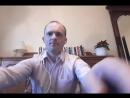 Говорим о разнице между влюбленностью и любовью Психотерапевт Вадим Сунне