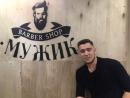 Тимур Имаметдинов о Barber Shop Мужик