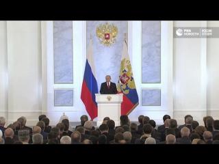 Путин о несправедливости
