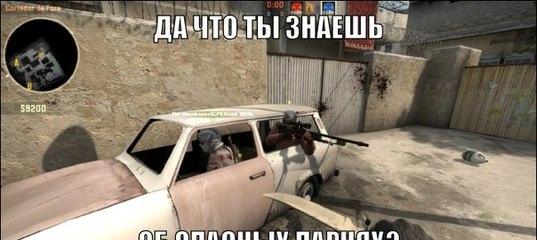 Cs go gamerhead ru russisk roulette cs go