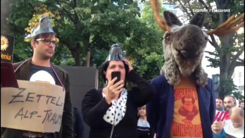 «Свободу России!» - акция в поддержку Серебренникова в Берлине