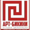 Шугаринг и депиляция, м. Пионерская СПБ
