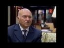 Padrinos en Rusia. Episodio 3: El político.