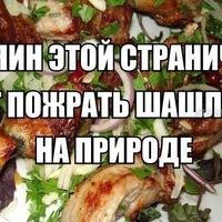 Анкета Антон Ложечников
