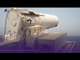 Военно-морской флот (ВМФ) США провёл первое испытание лазерного оружия в Персидском заливе_18_10-00_720