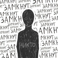 Анастасия Арсений