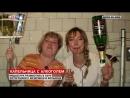 Медсестра опубликовала фото пьяного дебоша в процедурном кабинете