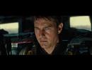 Edge of Tomorrow / Грань будущего 2014 - Лучший фрагмент фильма