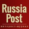 RussiaPost.su | Глобальная политика