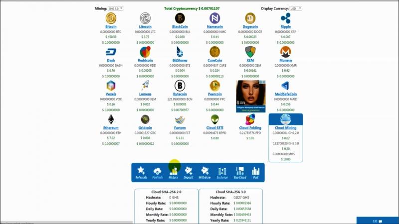Вывод криптовалюты с MinerGate на eobot