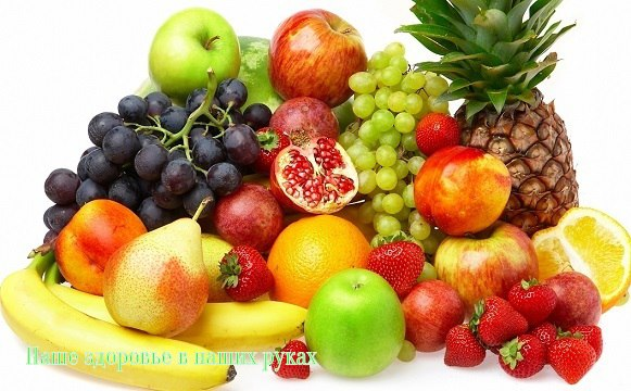 я хочу похудеть но не ем овощи