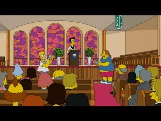 Гомер ловит покемонов в церкви