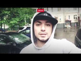 Рэпер Птаха о суде с Навальным