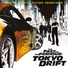 Teriyaki Boyz - Tokyo Drift (OST Тройной Форсаж)