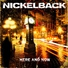 Nickelback - Kiss It Goodbye(жесткий хард рок)