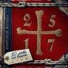 2517 - Бортовой журнал  - 10. Вирус п.у. МС 1.8 (Live).(AGRMusic)