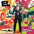 EL - I'm So Fly (feat. Sarkodie, Edem)