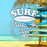 Café Lounge Resort - Sunrise (Sweet Acoustic Version)