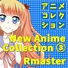 RMaster feat. Sailor Pride - We Are! (From