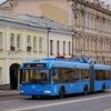 Спасём Московский Троллейбус!