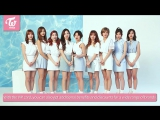 LOTTE DUTY FREE Ginza Stores First Anniversary - TWICEs Greeting Message