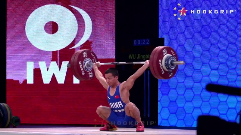 Мировой рекорд в рывке до 56 кг Wu Jingbiao 139kg