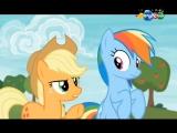 Мой маленький пони (6 Сезон, 18 Серия) WebRip