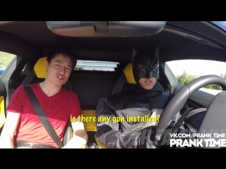 Бетмен на ламборгини ПРАНК - Batman Lamborghini Uber Prank!