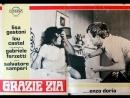 Grazie Zia S Samperi 1968 Lisa Gastoni Lou Castel Gabriele Ferzetti