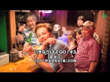 [02.08.2017] JKS LINE LIVE __ いきなりlezgo!#2