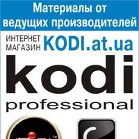 kodi_emi