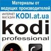 Гель лак KODI Professional, Atica, D.I.S, Tertio