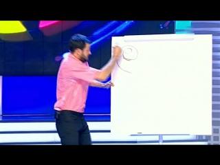 Андрей Скороход пишет формулу _ КВН Полуфинал 2012