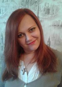 Алина Кривошеева