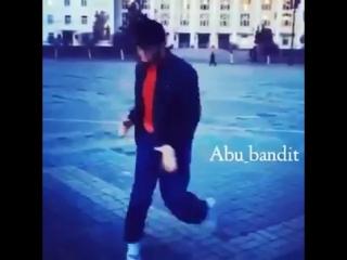 Абу бандит
