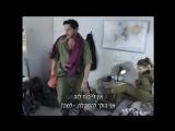 Израильский сериал - М. Т. 33 015 серия с субтитрами на иврите)