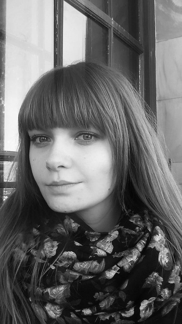 Анастасия Хаустова, Брянск - фото №1