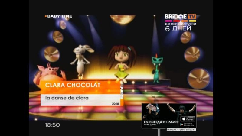 Clara Chocolat La danse de Clara Bridge TV BABY TIME