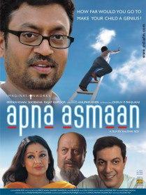 Моё небо / Apna Asmaan (2007)