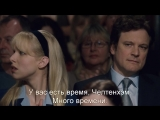 Одноклассницы | St. Trinians (2007) Eng + Rus Sub (720p HD)