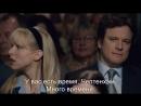 Одноклассницы   St. Trinian's (2007) Eng Rus Sub (720p HD)