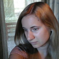Катерина Алферова