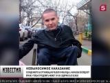 Дело Антона Мамаева — инвалида-колясочника, которого осудили за разбой