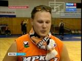 В Иркутске начался Кубок Сибири и Дальнего Востока по баскетболу среди мужчин. Кто попытается отыграть трофей у иркутян