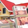$ Кредит под залог недвижимости