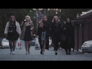 skam af // girls squad // 1x04