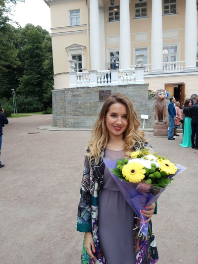 Yulia Aleksandrovna