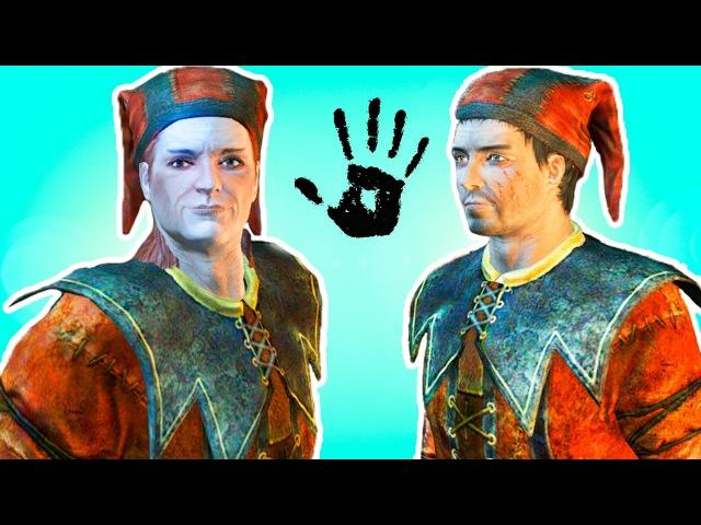 SKYRIM SPECIAL EDITION 152, Цицерон и Я!