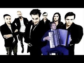 Rammstein-Kokain на аккордеоне!!!(Ігор Штогрин)
