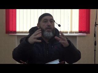 Имам Адам Горданов про Новый год. (30.12.2016г.).
